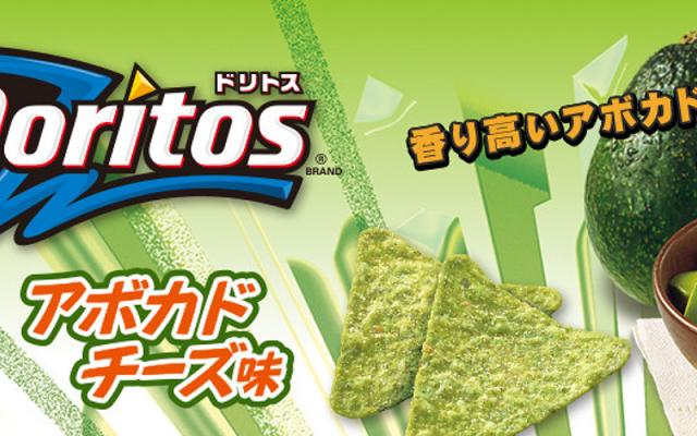 Curiosidade: Doritos e Cheetos de Abacate no Japão